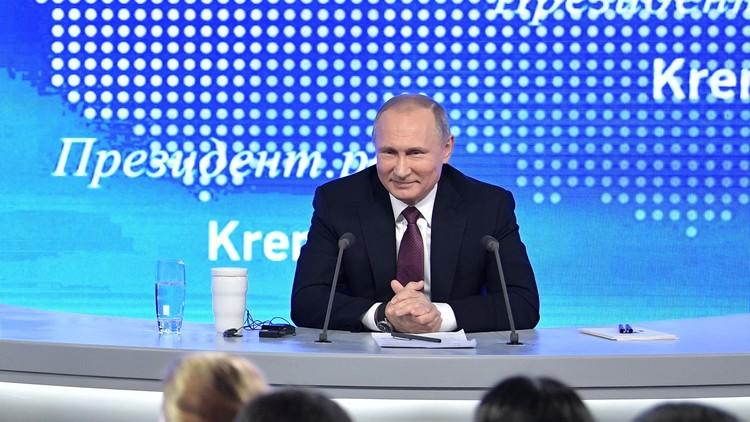 بوتين يعلق على اسم