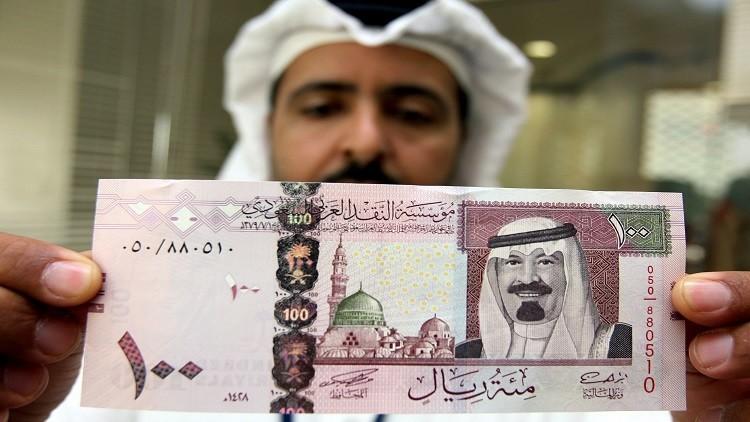 السعودية تعتزم الاقتراض من الأسواق العالمية