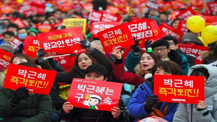 مئات آلاف الكوريين يطالبون برحيل رئيسة البلاد