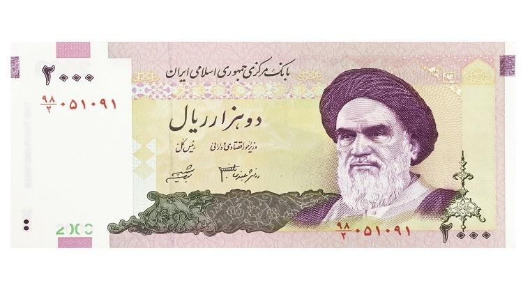 مصارف إيرانية تتداول بسعر السوق الموازية
