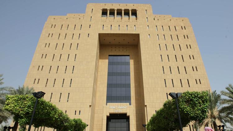 الإعدام شنقا لسعودي متهم بالإرهاب