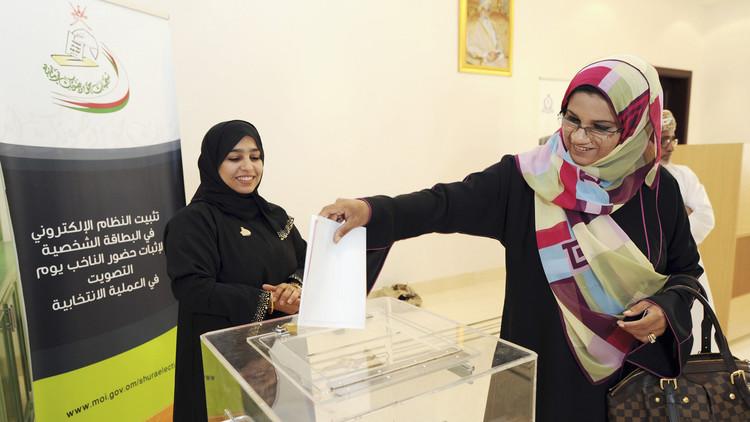 فوز 3 نساء في الانتخابات البلدية في سلطنة عمان