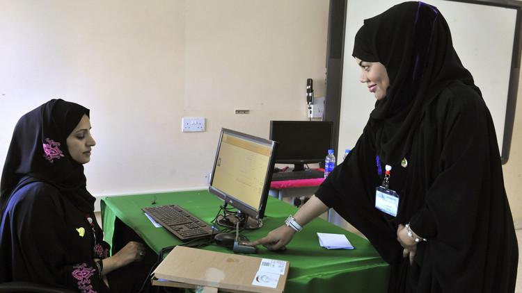 فوز 7 نساء في الانتخابات البلدية بسلطنة عمان