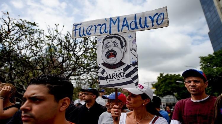 المعارضة الفنزويلية تستبعد المحادثات دون تنازلات