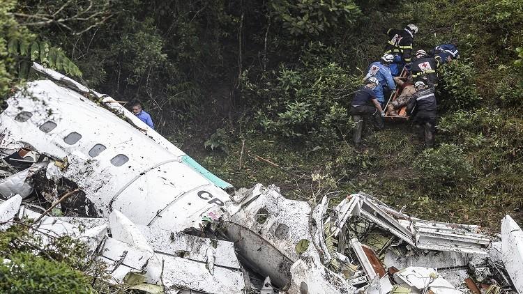 نفاد الوقود وراء تحطم طائرة الفريق البرازيلي