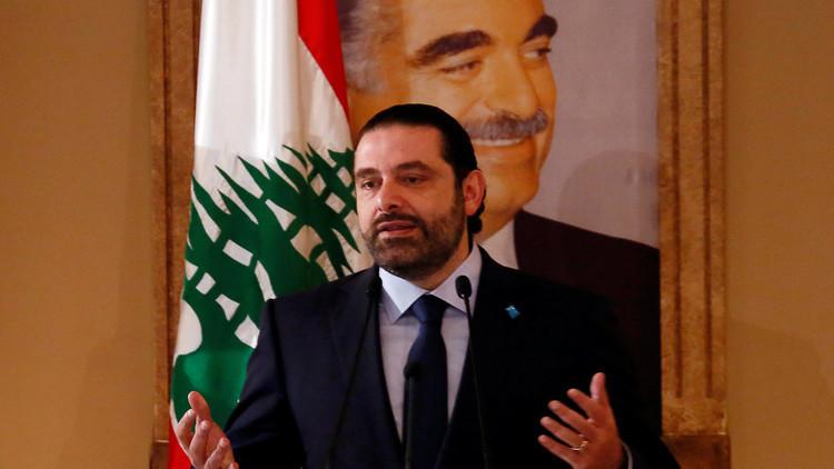 الحريري: من حق مواطني لبنان مقاومة الاحتلال الإسرائيلي