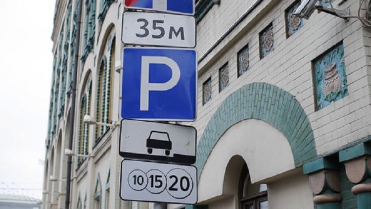 مواقع ركن سيارات الأجرة تتسع رقعتها في موسكو
