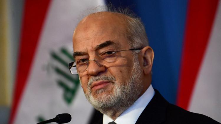بغداد: نأمل بالانضمام إلى