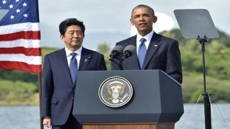 أوباما وآبي يزوران
