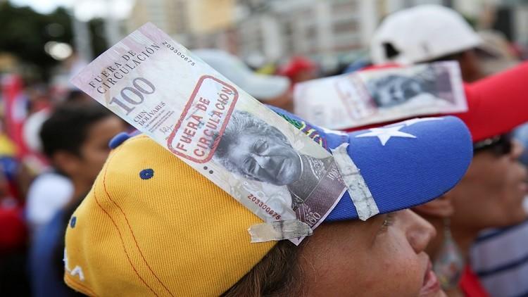أكبر ورقة عملة في فنزويلا ما تزال غير متوفرة