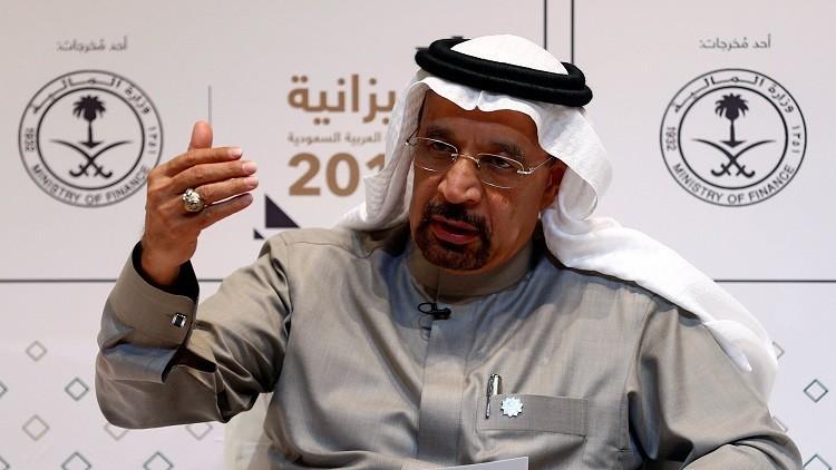 الفالح: استهلاك الطاقة في السعودية تراجع في 2016