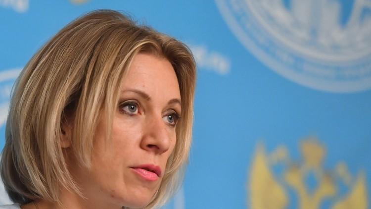 زاخاروفا: هاجس الخوف من الروس فقد شعبيته!