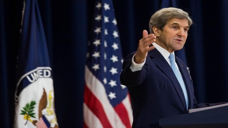 كيف ينظر الفلسطينيون إلى خطاب كيري؟