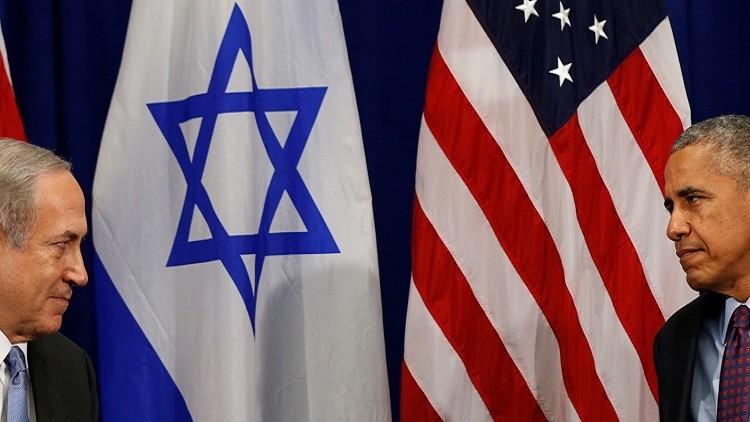 واشنطن ورش الملح على جرح إسرائيل الدبلوماسي!