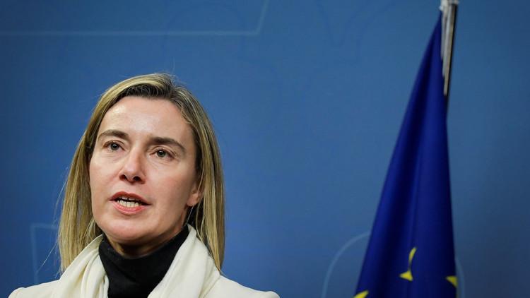 الاتحاد الأوروبي يرحب بهدنة سوريا ومفاوضات أستانا