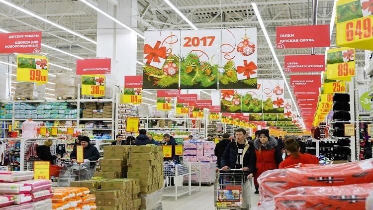 التضخم في روسيا يهبط إلى أدنى مستوياته