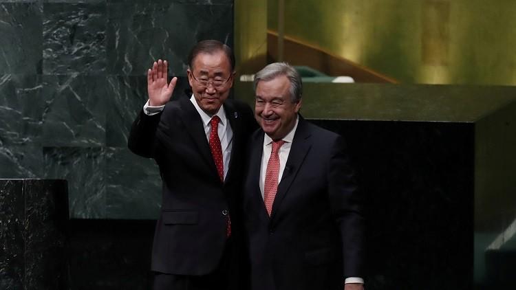 الأمين العام الجديد للأمم المتحدة انطونيو غوتيريس وسلفه بان كي مون