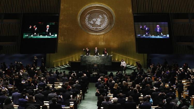 مؤتمر الأمم المتحدة الدولي - أرشيف