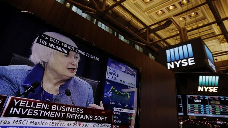 أحداث هزت الاقتصاد العالمي في 2016