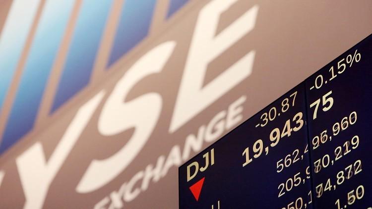 الأسواق تودع 2016 بمكاسب!