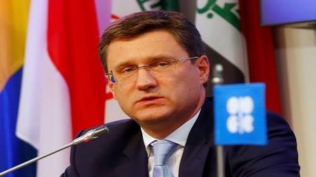أرشيف - وزير النفط الروسي ألكسندر نوفاك