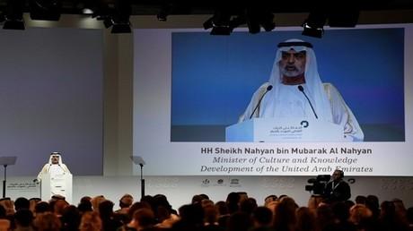 وزير الثقافة الإماراتي الشيخ نهيان بن مبارك آل نهيان