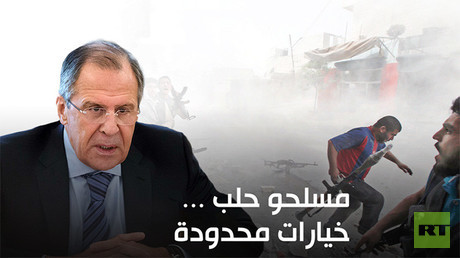 مسلحو حلب ... خيارات محدودة