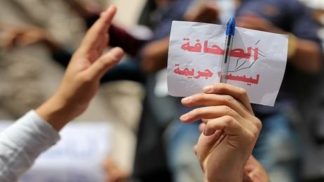 أرشيف - صورة من تظاهرة أمام نقابة الصحفيين في القاهرة، مصر 4 مايو 2016