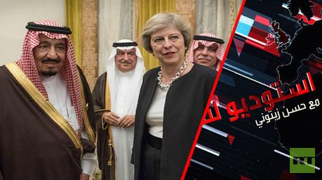 بريطانيا والخليج.. دلالات القمة المشتركة
