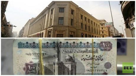 ارتفاع معدل التضخم في مصر إلى 20.73%