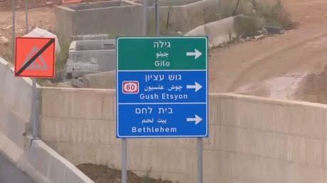 خطط استيطانية إسرائيلية جديدة في القدس