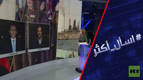 ليبيا.. ماذا بعد داعش؟ النفوذ والنفط