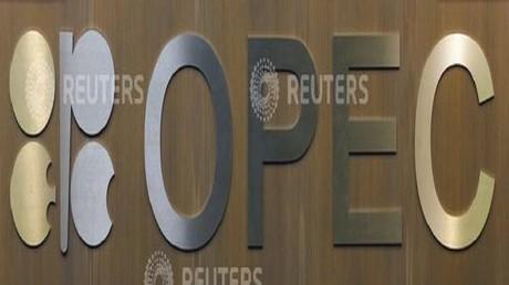روسيا ضمن لجنة مراقبة اتفاق خفض إنتاج النفط
