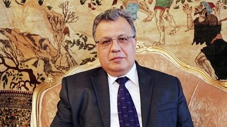 السفير الروسي الراحل اندريه كارلوف