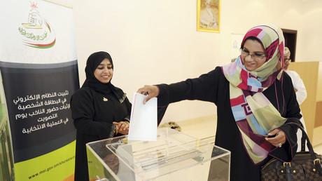 الانتخابات البلدية في سلطنة عمان
