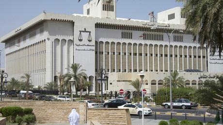 المحكمة المركزية في الكويت