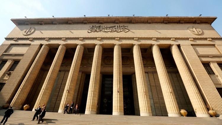 مصر.. الحكم بإعدام المتهمين بقضية
