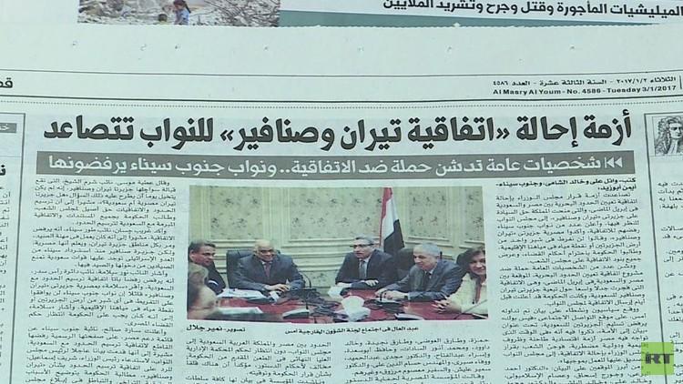 تيران وصنافير قسمتا المصريين.. وخور عبد الله يقسم العراقيين