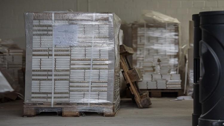 السلطات الألمانية تصادر آلاف النسخ من القرآن المترجمة إلى اللغة الألمانية