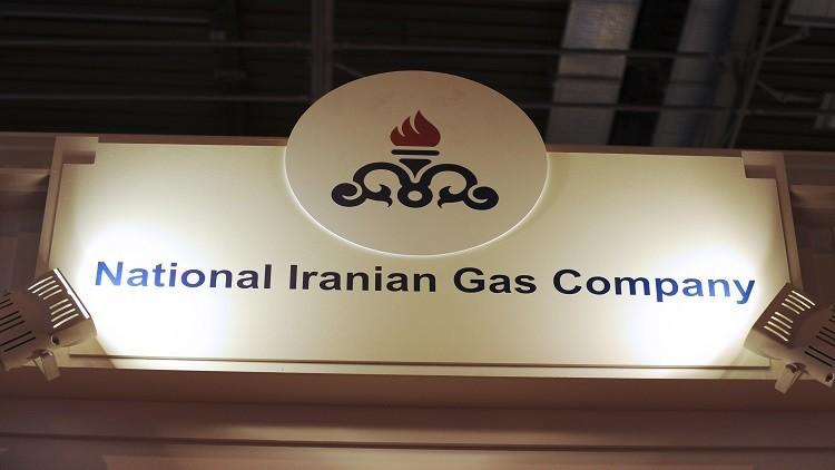 بعد قطع إمدادات الغاز عنها.. طهران تهدد باللجوء إلى المحاكم الدولية