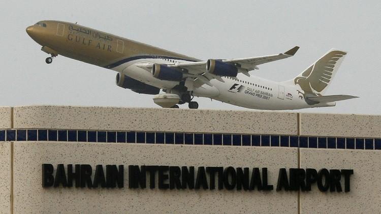 البحرين تفرض رسوما على المسافرين