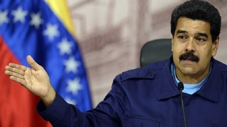 سوري يستعد لخلافة مادورو على رئاسة فنزويلا