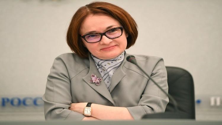 رئيسة المركزي الروسي الأفضل في أوروبا لعام 2016