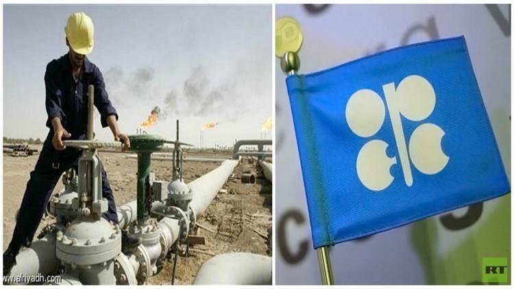 الكويت تنضم إلى السعودية والعراق بخفض إنتاج النفط