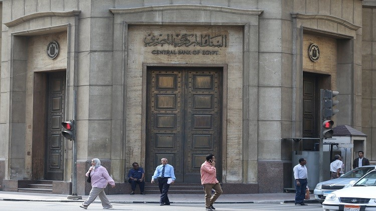بوادر تحسن ملموس في الاقتصاد المصري