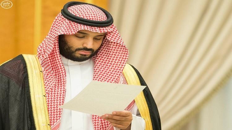 ولي ولي العهد السعودي: إيران تمثل العلل الرئيسة الثلاث
