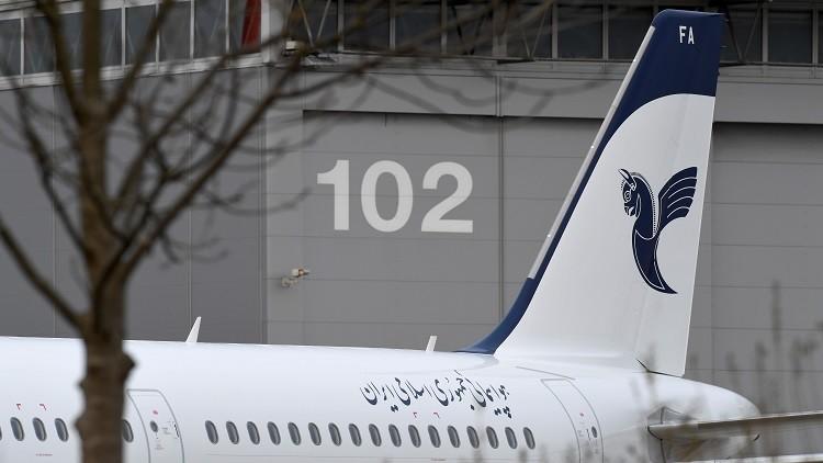 بعد رفع العقوبات.. إيران تتسلم أول طائرة من