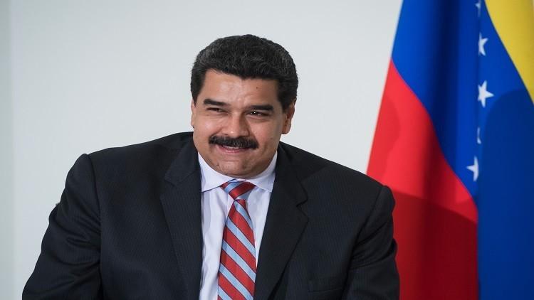 رفع المعاشات في فنزويلا بنسبة 50%