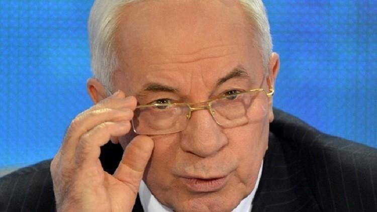 أزاروف لا يستبعد تشكيل حكومة أوكرانية في المنفى