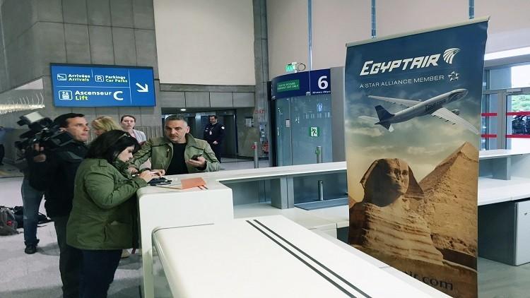 آخر مطلب للخبراء الروس في مطار القاهرة